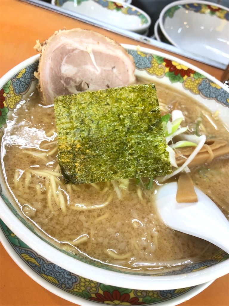 f:id:yoshimasa_pank:20190813034145j:image
