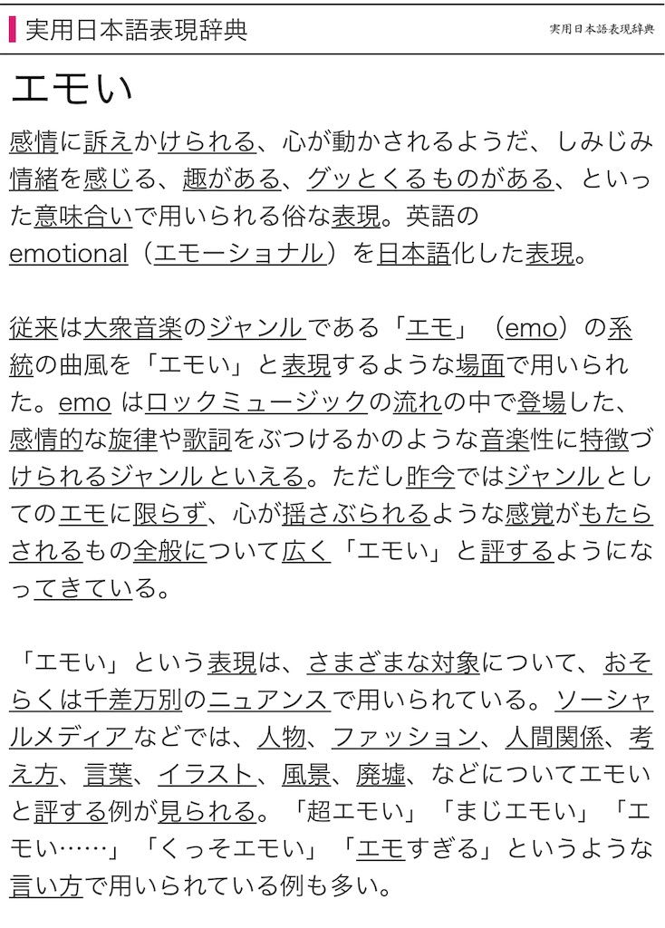 f:id:yoshimasa_pank:20190903070446j:image