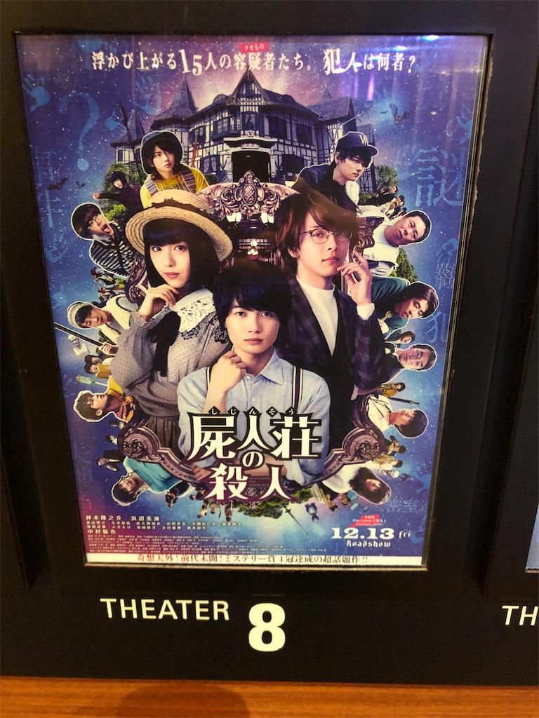 f:id:yoshimasa_pank:20200918000154j:image