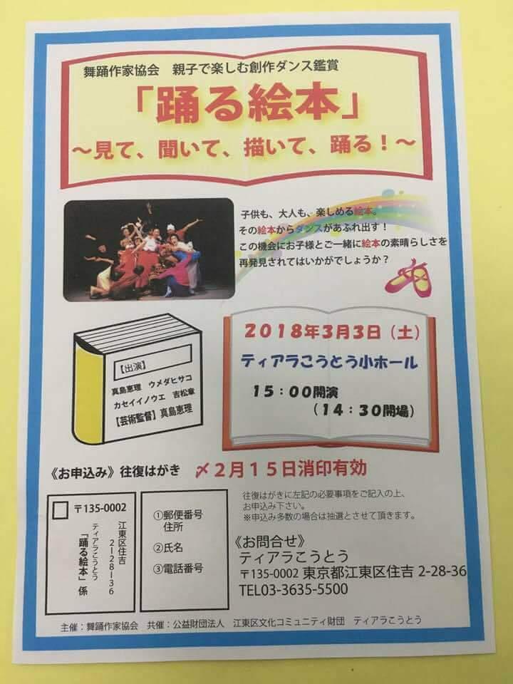 f:id:yoshimatsu-akira:20180227154555j:plain