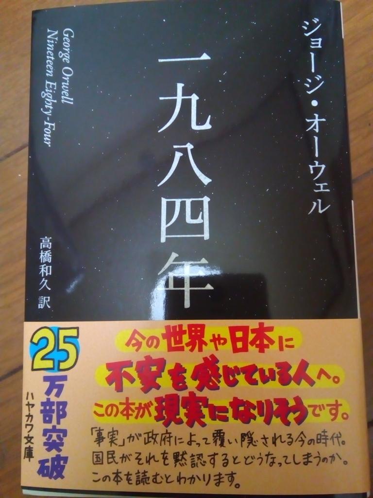 f:id:yoshimatsu-akira:20180425211954j:plain