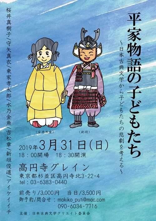 f:id:yoshimatsu-akira:20190328213010j:plain