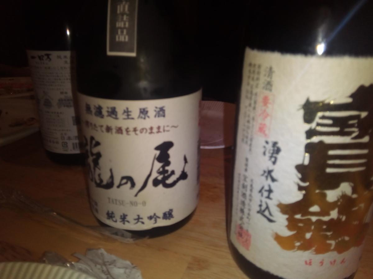 f:id:yoshimatsu-akira:20190419124834j:plain