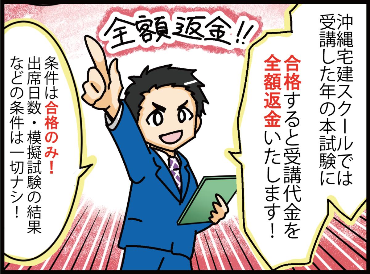 f:id:yoshimatsu0126:20210603182404p:plain