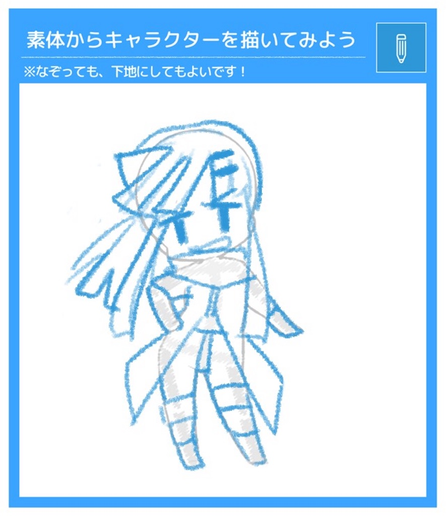 f:id:yoshimatsury:20190407225617j:image