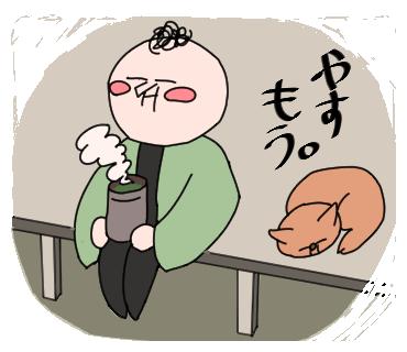 f:id:yoshimatsury:20190504195342p:plain