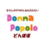 f:id:yoshimeg-cpa:20151202175547p:plain