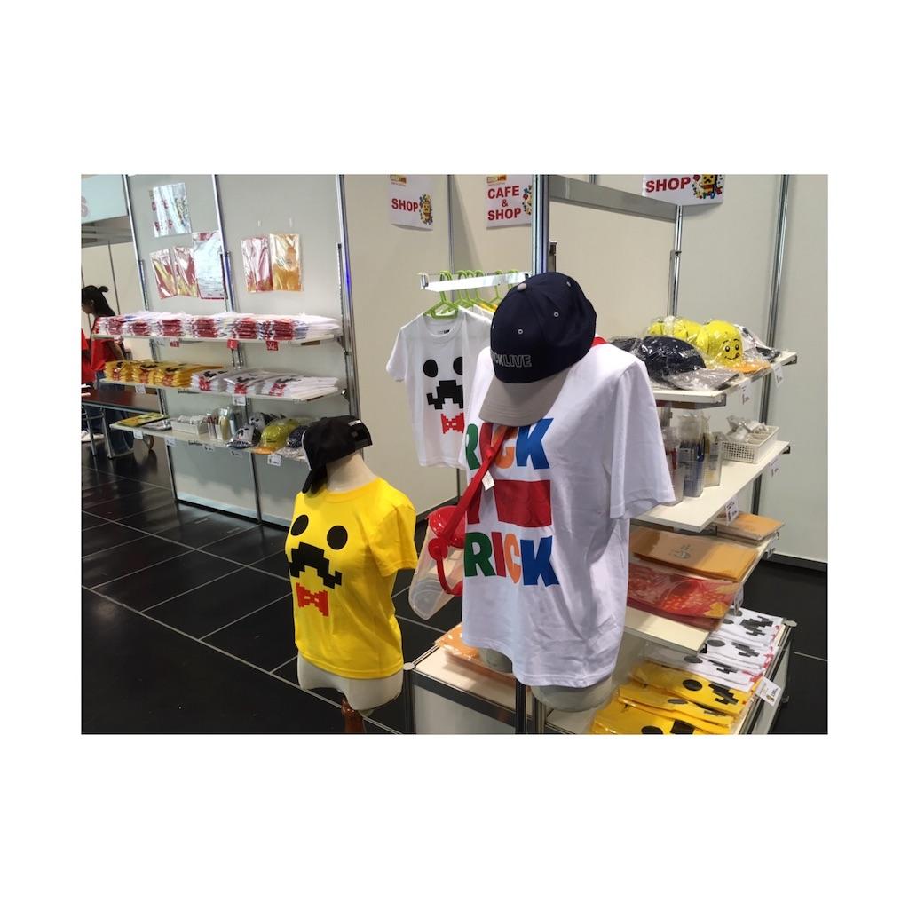 f:id:yoshimi17:20170819003635j:image