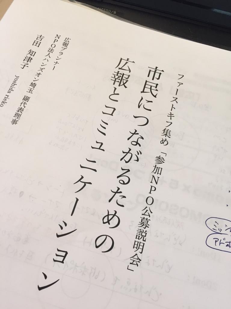 f:id:yoshimi_deluxe:20160902112840j:plain