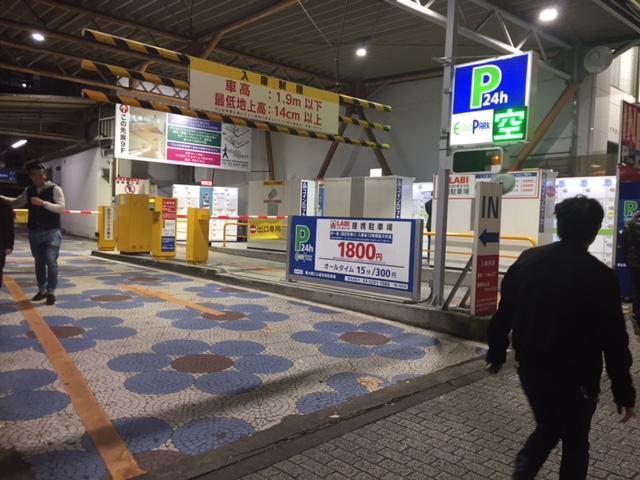 f:id:yoshimi_deluxe:20161215013050j:plain