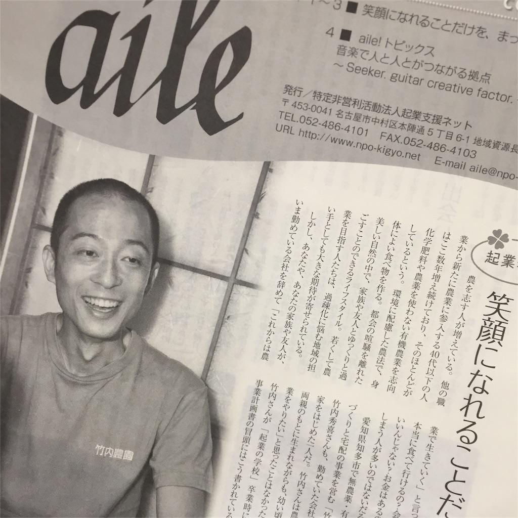 f:id:yoshimi_deluxe:20161216155054j:image