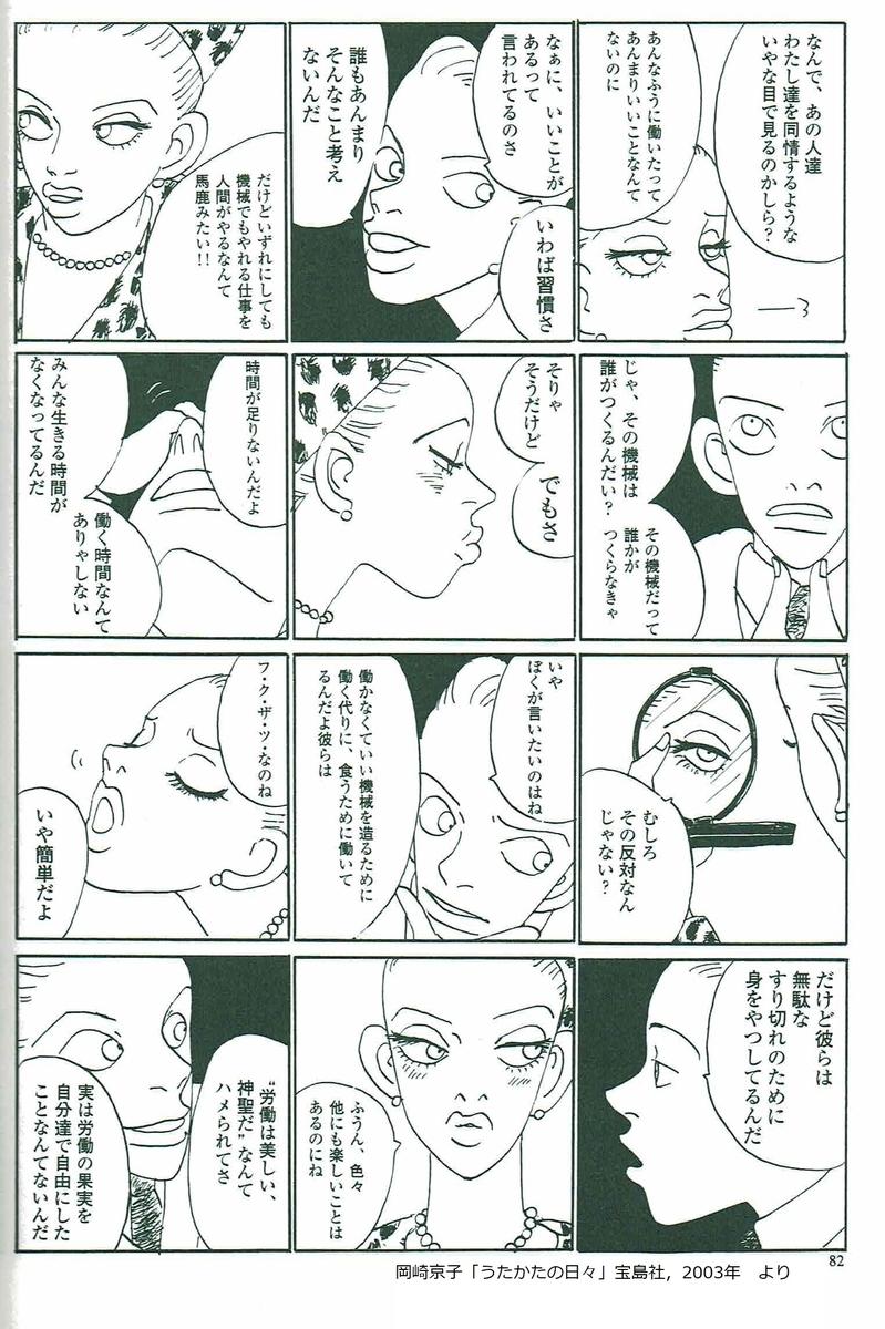 f:id:yoshimi_deluxe:20190902015508j:plain