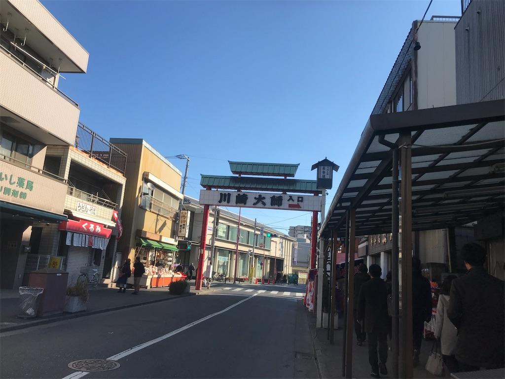 f:id:yoshimi_honest:20190107203528j:image