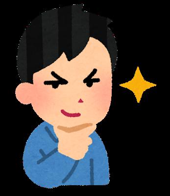 f:id:yoshimi_nu:20190412135226p:plain:w50:left