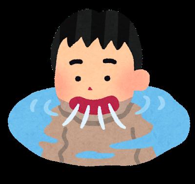 f:id:yoshimi_nu:20190731220629p:plain