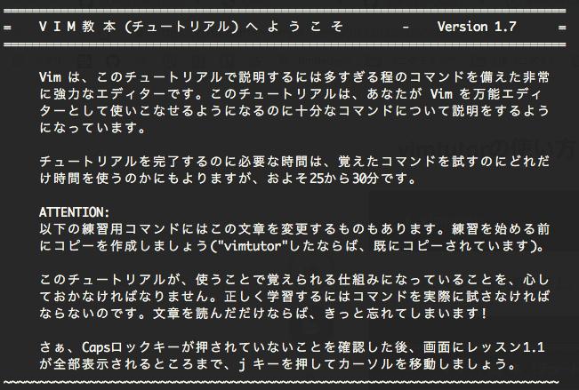 f:id:yoshimi_nu:20190801005100p:plain
