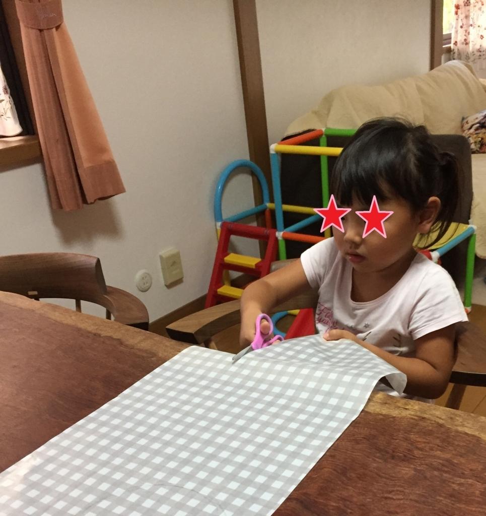 f:id:yoshimiaizawa:20170929115943j:plain