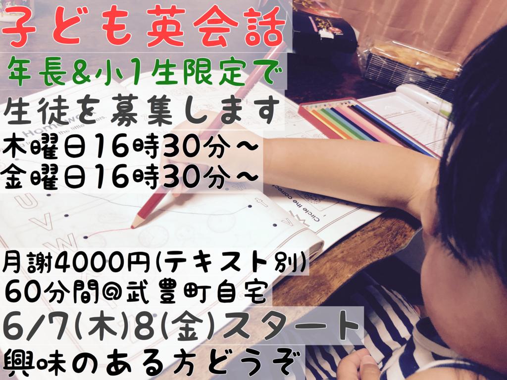 f:id:yoshimiaizawa:20180513213631j:plain