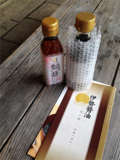 f:id:yoshimie:20170407095259j:image