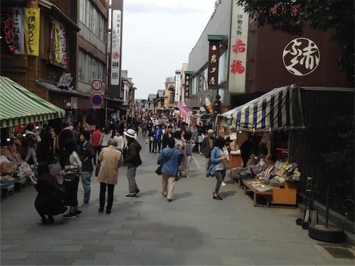 f:id:yoshimie:20170407095643j:image