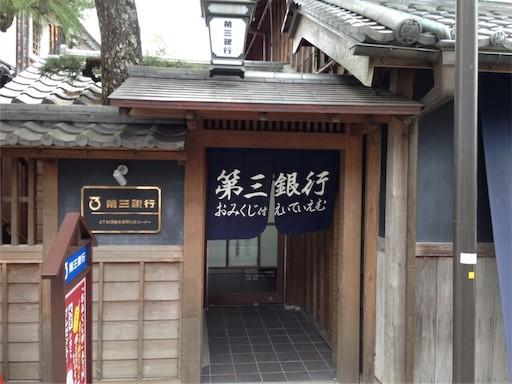 f:id:yoshimie:20170407095933j:image