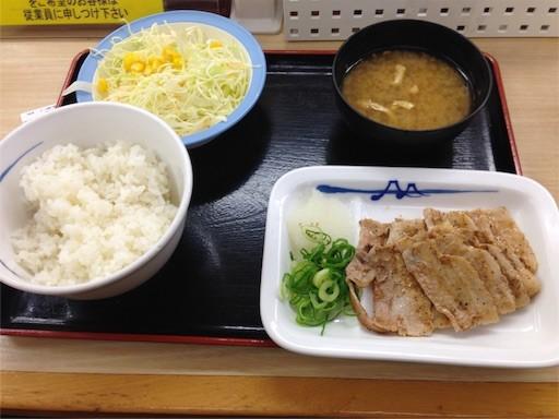 f:id:yoshimie:20170417072512j:image