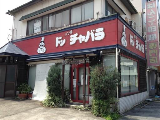 f:id:yoshimie:20170514234627j:image
