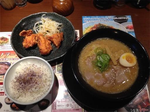 f:id:yoshimie:20170626060454j:image