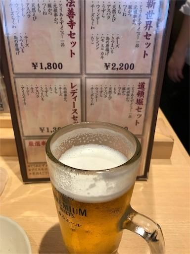 f:id:yoshimie:20170917162340j:image