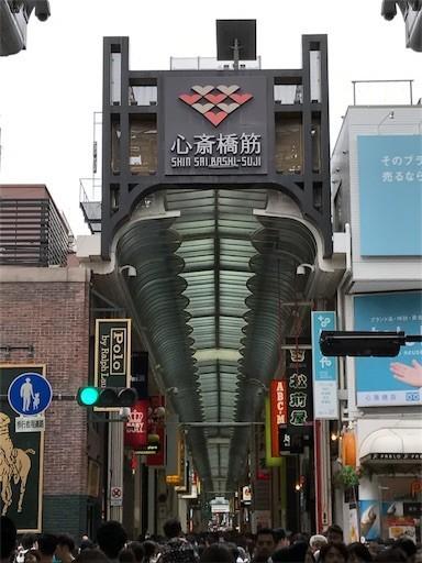 f:id:yoshimie:20170917162509j:image