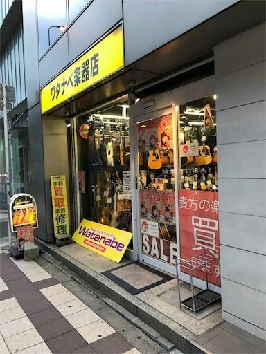 f:id:yoshimie:20170917215101j:image