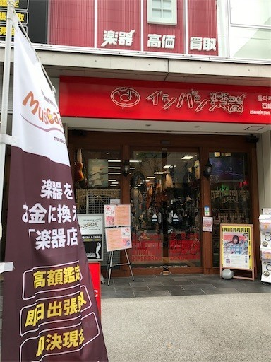 f:id:yoshimie:20170918172854j:image