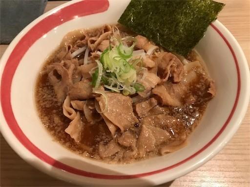 f:id:yoshimie:20171224194633j:image