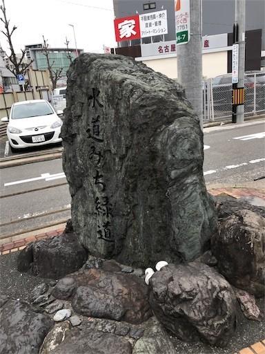 f:id:yoshimie:20180310081734j:image