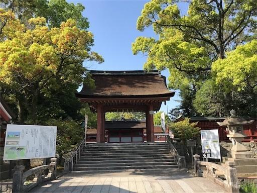 f:id:yoshimie:20180420144511j:image