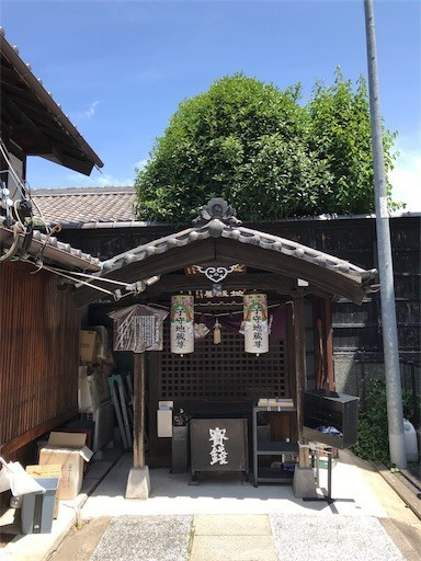 f:id:yoshimie:20180520213123j:image