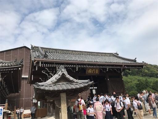 f:id:yoshimie:20180603090556j:image