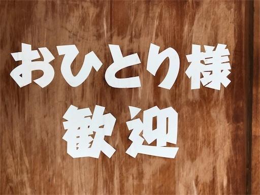 f:id:yoshimie:20180812064406j:image