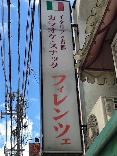 f:id:yoshimie:20180812064434j:image