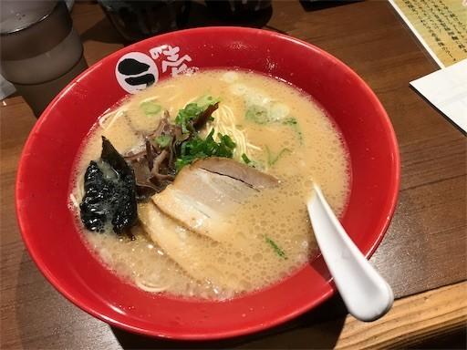 f:id:yoshimie:20181018124354j:image
