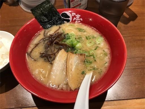 f:id:yoshimie:20181105102600j:image