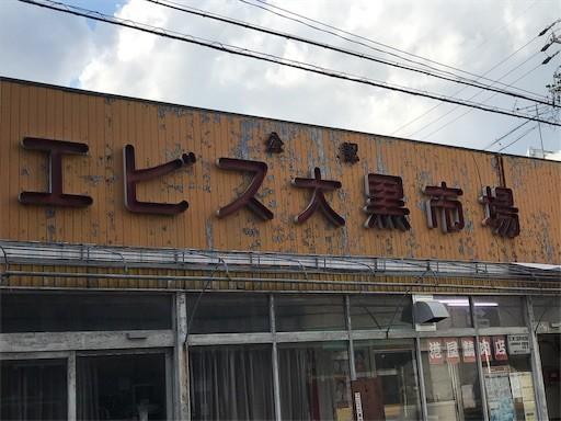 f:id:yoshimie:20181105104901j:image