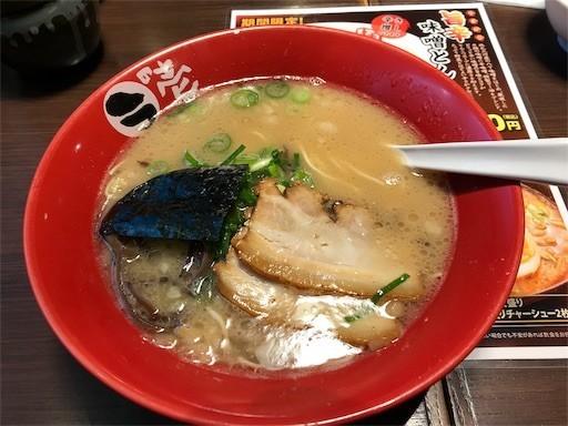 f:id:yoshimie:20181130225810j:image