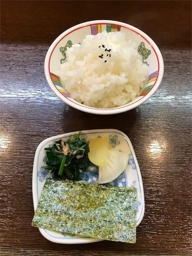 f:id:yoshimie:20181217173340j:image
