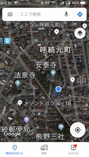 f:id:yoshimie:20190113073950p:image