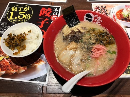 f:id:yoshimie:20190126000257j:image