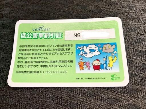 f:id:yoshimie:20190316173442j:image