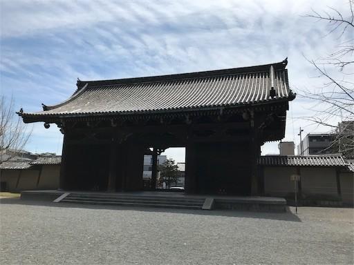 f:id:yoshimie:20190405211958j:image