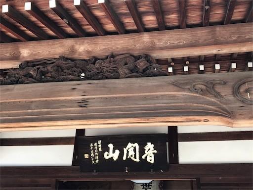 f:id:yoshimie:20190427163552j:image