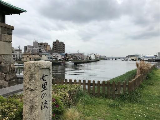 f:id:yoshimie:20190501072448j:image